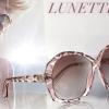 Swarovski vous présente sa nouvelle collection de lunettes de soleil