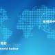 Essilor se focalise sur les marchés émergents