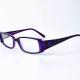 Mode : Krys sort sa nouvelle collection de lunettes 2011/2012 !